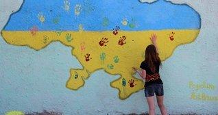 Україна руками дітей