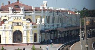 Відреставрований залізничний вокзал