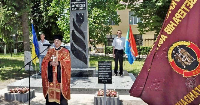 """В Козятині було відкрито пам'ятник воїнам-афганцям - """"Чорний тюльпан"""""""